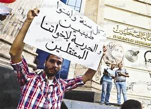 Journalists' Syndicate rejects crackdown against freedom ...