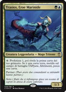 magic the gathering spoiler cards merfolk