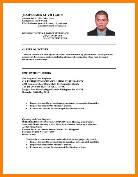 11+ Example Career Objectives  Gcsemaths Revision. Memo Form Template Photo. What Is Good Customer Service Interview Template. Simple College Student Resume Template. Example Chronological Resume. Raffle Tickets In Word Template. School Cover Page Design Template. Timeline Template For Ppt. Personal Persuasive Essay Topics Template