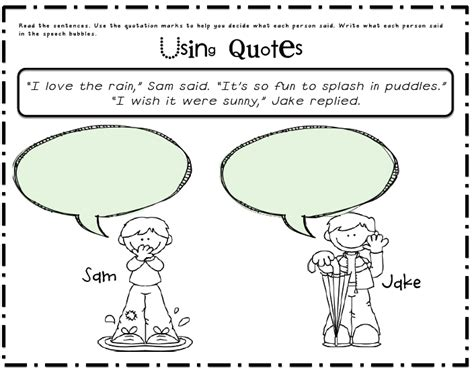 Sarah's First Grade Snippets Using Quotation Marks