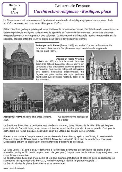 architecture religieuse basiliques cm1 cm2 arts de l espace histoire des arts temps