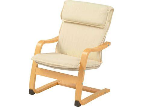 fauteuil enfant benji 2 coloris 233 cru vente de chaise et fauteuil enfant conforama