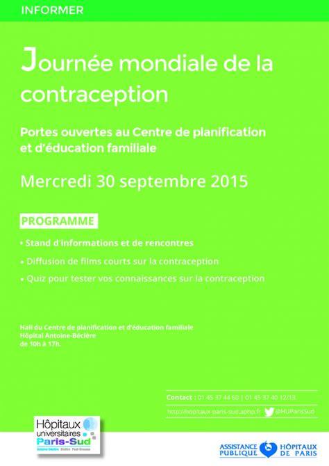 journ 233 e mondiale de la contraception h 244 pital antoine b 233 cl 232 re
