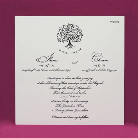 Invitations Silk Tree Square Card  Invitations 123. Wedding Response Cards Mad Libs. Beach Themed Wedding Favors Uk. Wedding Ceremony Joining Ideas. Wedding Planning On The Cheap. Wedding Fashion No Nos. Wedding Beverage Napkins Cheap. Wedding Quotes Pdf. Wedding Venues Ceremony And Reception