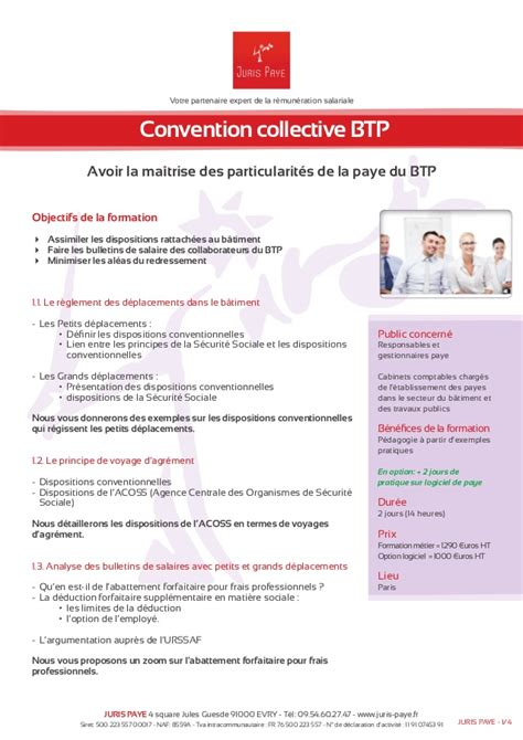 formation convention collective btp juris paye
