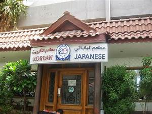 korean restaurant near columbia md — Restaurants in ...