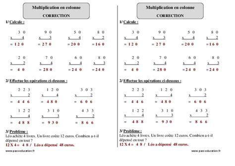 search results for tables de division imprimer calendar 2015