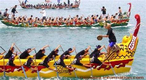 Dragon Boat Racing Lansing by Okinawa Images Naha Hari Dragon Boat Races Festivals