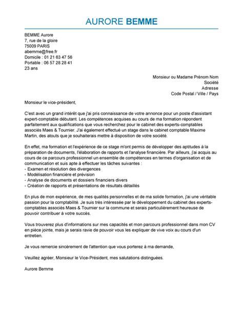 exemple lettre secretaire administrative