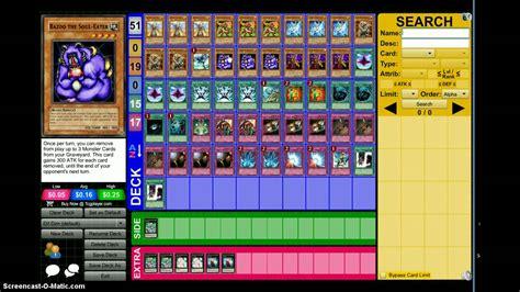 dimensional guardian eatos deck 2012 2013