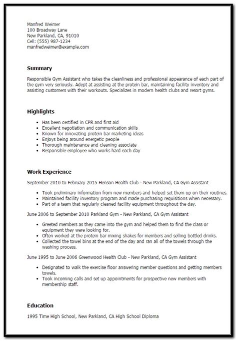 help desk cover letter no experience cover letter
