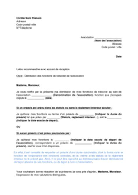 lettre de d 233 mission du tr 233 sorier d une association de loi 1901 mod 232 le de lettre gratuit