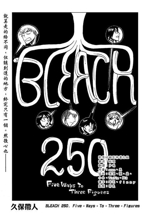 Imagen  250 Five Ways To Three Figurespng  Bleach Wiki  Fandom Powered By Wikia