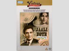 Jaali Note DVD Dev Anand movie Jaali Note DVD Dev