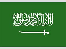 Saudi Arabia Flag HD pictures Travel pictures and Travel