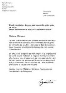 exemple de lettre de resiliation pour une salle de sport