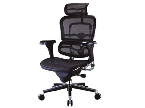 fauteuils ergonomiques