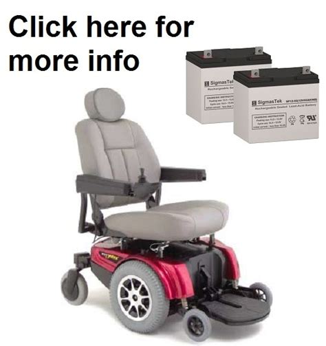 pride mobility jazzy 1122 power wheelchair battery sp12 55