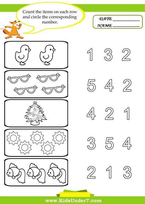 Kidsunderfreeprintablekindergartennumberworksheetsnumberslearningwordsenseline