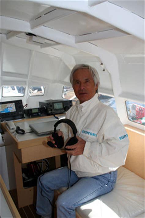Como Se Dice Catamaran En Ingles by Noticias De La Radioaficion Parte2
