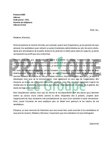 pin lettre motivation secretaire administrative on