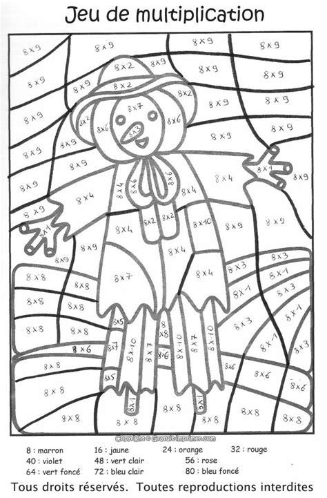 dessin magique addition ce1 195 imprimer