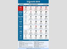Telugu Calendar 2018 September PDF Print with Festivals