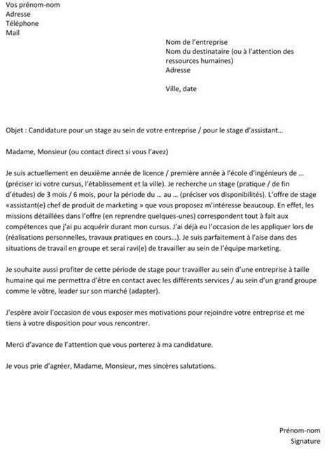 lettre de motivation pour un stage un exemple gratuit capital fr